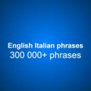 Icon for English Italian offline phrases