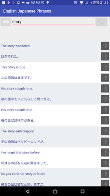 English Japanese offline phrases screenshot 4