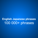 Icon for English Japanese offline phrases