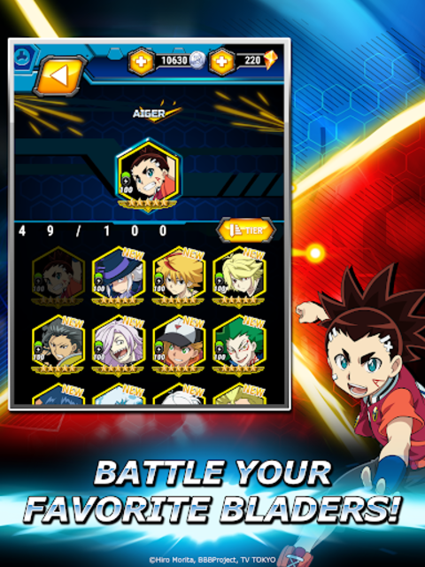 Beyblade Burst Rivals screenshot 15