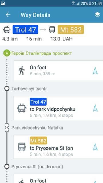 EasyWay public transport screenshot 5