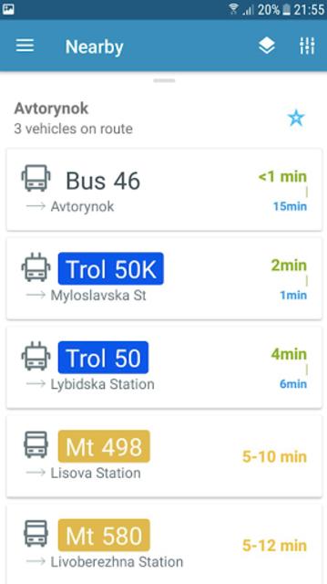 EasyWay public transport screenshot 6