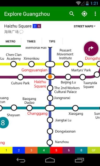 Explore Guangzhou metro map screenshot 1