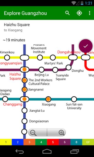 Explore Guangzhou metro map screenshot 2