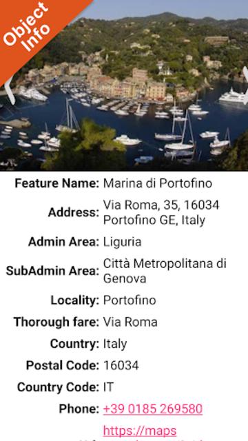 Rainy Lake GPS Map Navigator screenshot 5