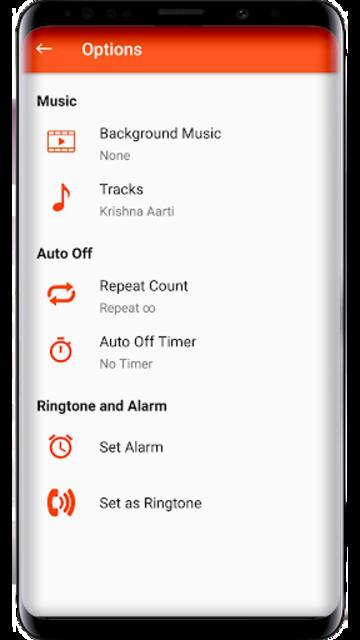 About: Shri Krishna Bhajan Player (Google Play version)   Shri