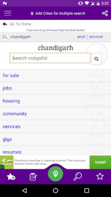 ClPro - Classified Ads Listing for Craigslist screenshot 2