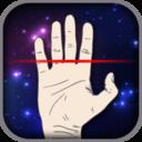 Icon for Astro Guru: Horoscope, Palmistry & Vedic Astrology