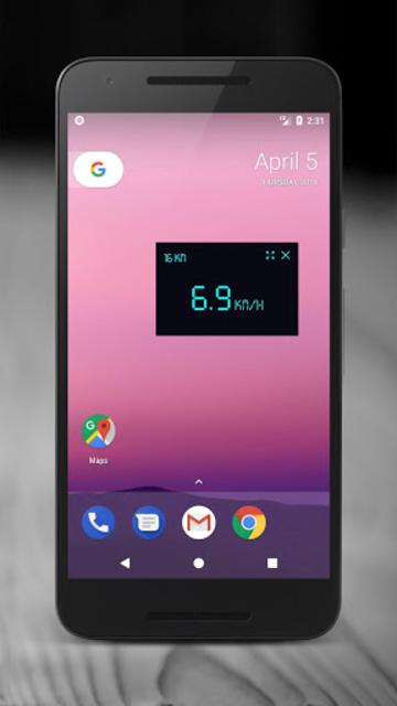 GPS Speedometer, Distance Meter screenshot 3