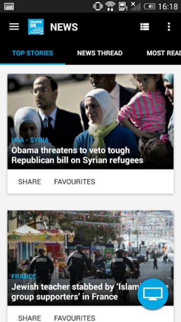 FRANCE 24 - Live international news 24/7 screenshot 17