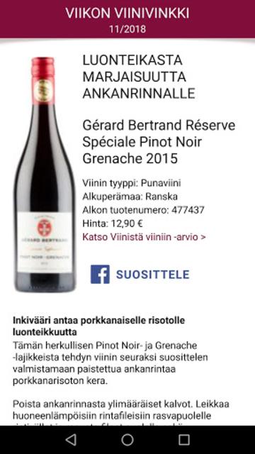 Viinistä viiniin screenshot 3