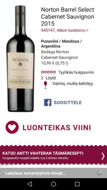 Viinistä viiniin screenshot 7