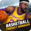 Basketball Fantasy Manager 2k20 🏀 NBA Live Game