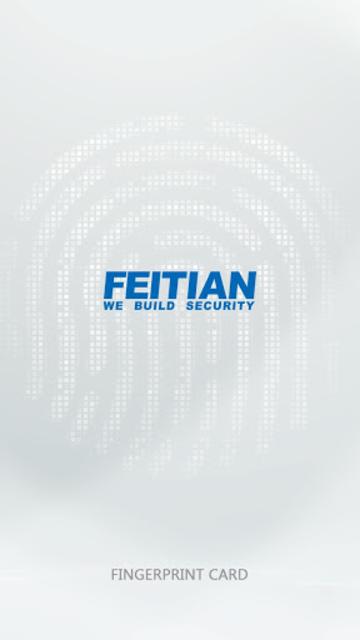 Fingerprint Card Manager screenshot 1