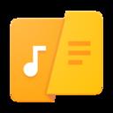 Icon for QuickLyric - Instant Lyrics
