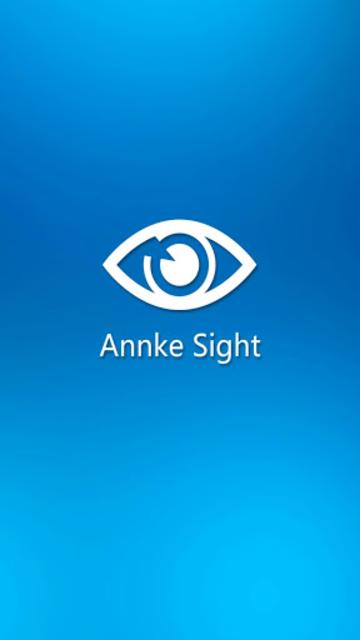 Annke Sight screenshot 1