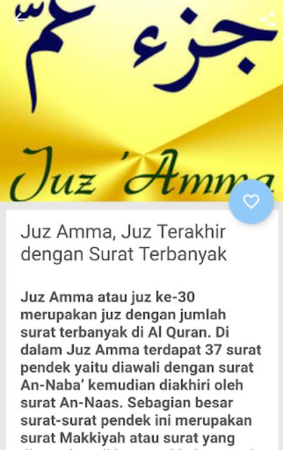 About Juzz Amma Arab Latin Inggris Indonesia Google