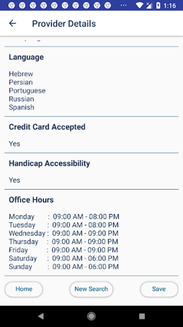 GUARDIAN® Providers & ID Cards screenshot 4