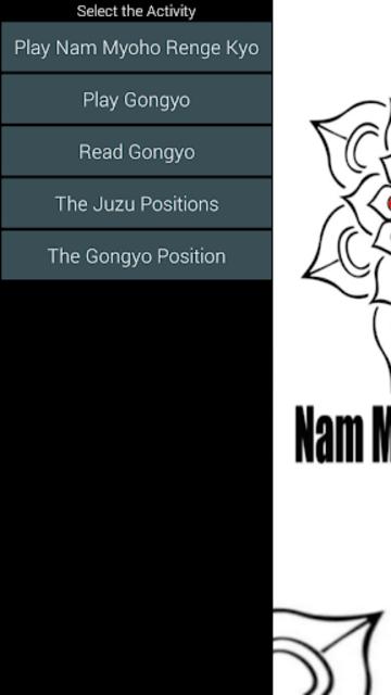 Nam Myoho Renge Kyo - Gohonzon screenshot 2