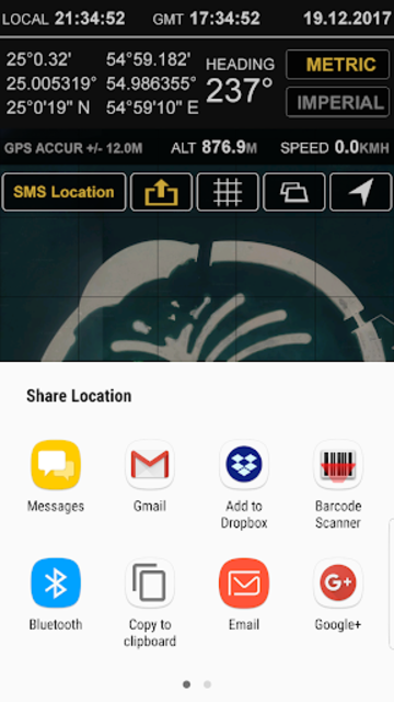 GPS Location Info, SMS Coordinates, Compass + screenshot 4