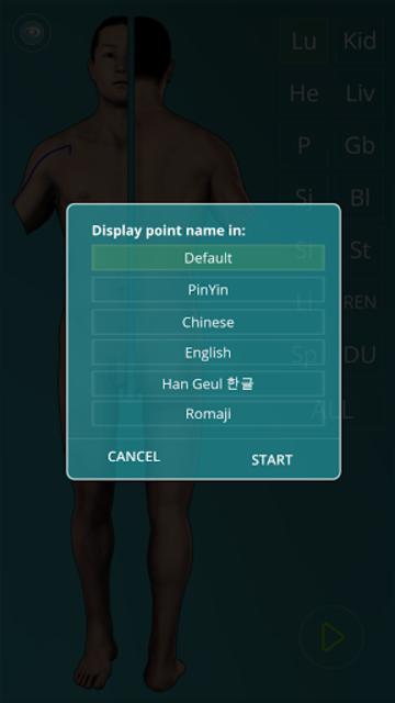 Acupuncture Quiz 3D - human screenshot 3