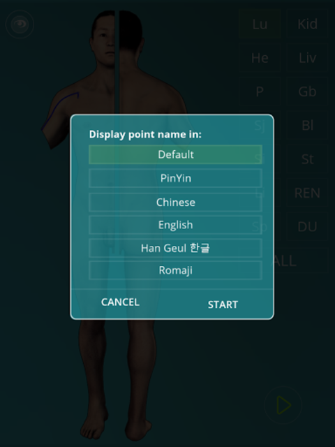 Acupuncture Quiz 3D - human screenshot 7