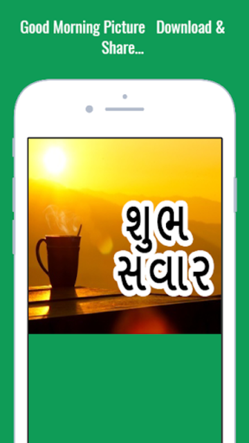 About Gujarati Good Morning Pictures Google Play Version
