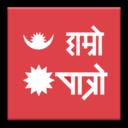Icon for Hamro Patro : The Best Nepali Patro 🇳🇵