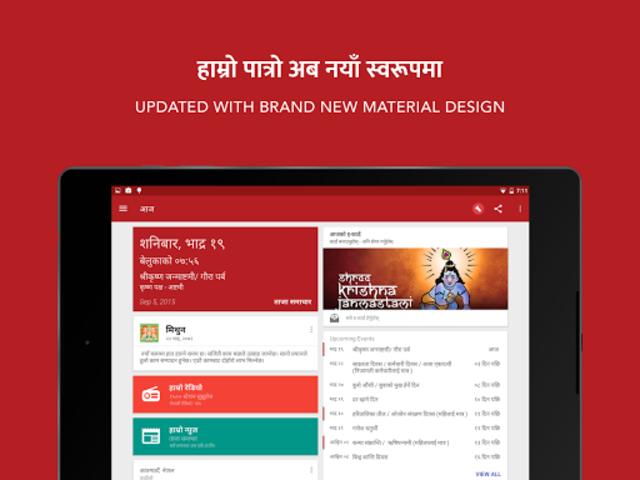 Hamro Patro : The Best Nepali Patro 🇳🇵 screenshot 9