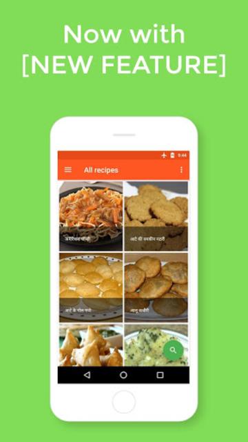 100000+ Nasta Recipe in Hindi 2019 screenshot 1
