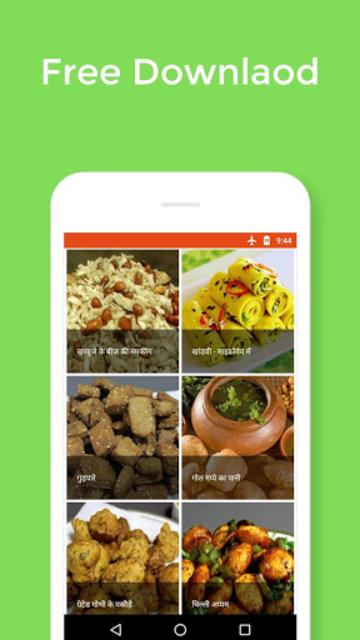 100000+ Nasta Recipe in Hindi 2019 screenshot 2
