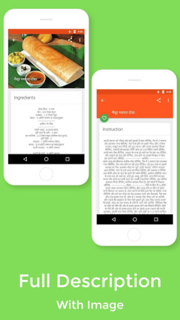 100000+ Nasta Recipe in Hindi 2019 screenshot 4