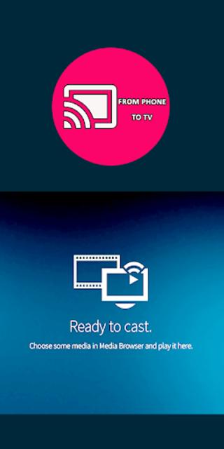The MHL (HDMI) switch screenshot 1