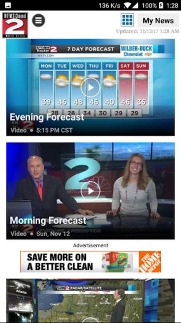 WKTV NewsChannel 2 screenshot 1