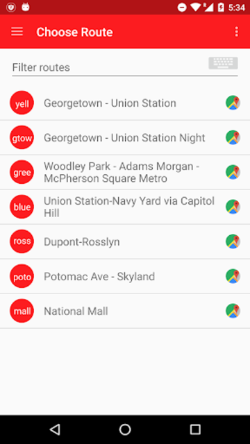 DC Circulator Live screenshot 2