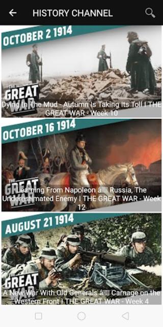 Military History : Best Documentaries screenshot 2