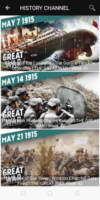 Military History : Best Documentaries screenshot 6
