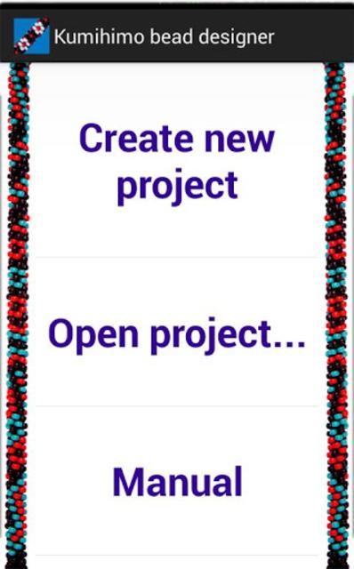 Kumihimo bead designer screenshot 1