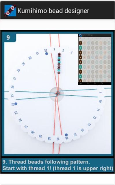 Kumihimo bead designer screenshot 7