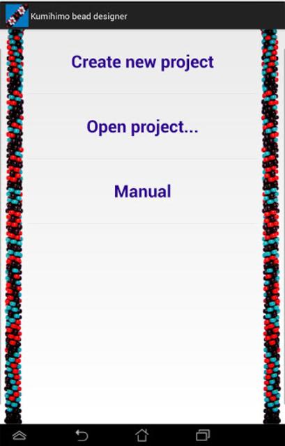 Kumihimo bead designer screenshot 14