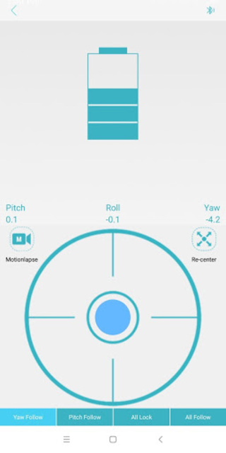 Hohem-GimSet screenshot 3