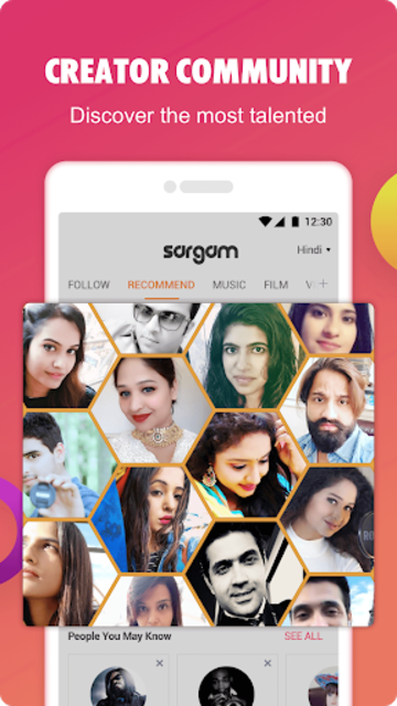 Sargam - Discover Music screenshot 2