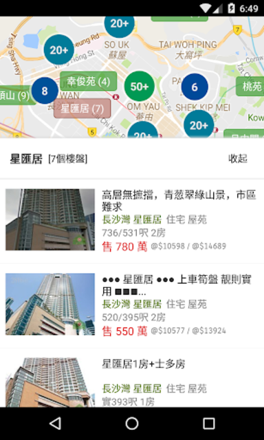 28Hse-Buy and Rent HK Property screenshot 3