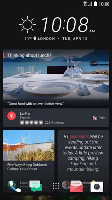 HTC Service Pack screenshot 1