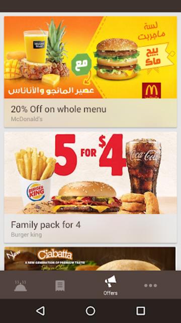 HungerStation screenshot 14