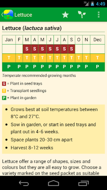 Gardenate screenshot 4