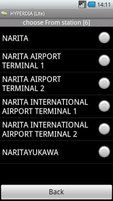HyperDia - Japan Rail Search screenshot 8