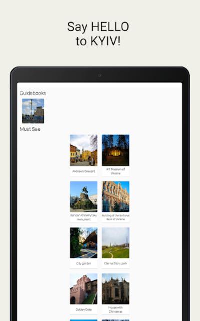 Kiev (Kyiv) City Guide - Places, Map & Tours screenshot 11