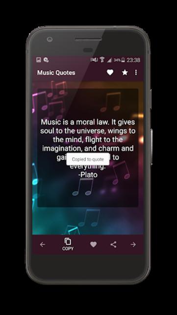 Music Quotes screenshot 10