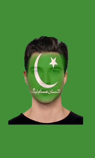 PMLN Flag On Face screenshot 2